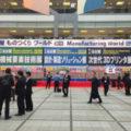 名古屋 工場設備・備品展にてミラクールをご紹介いただいています