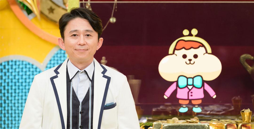2019年9月14日放送 NHK総合 有吉のお金発見 突撃!カネオくんにてマラソン企画で遮熱塗料ミラクールが紹介されます。