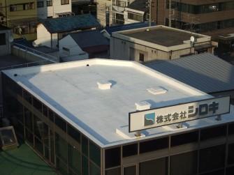 遮熱塗料ミラクール施工写真 愛知県 事務所屋根(シート防水)S100クールホワイト施工