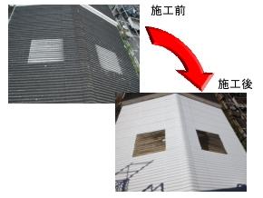 日米レジン株式会社 岸和田工場 製造部 桑田茂工場長様
